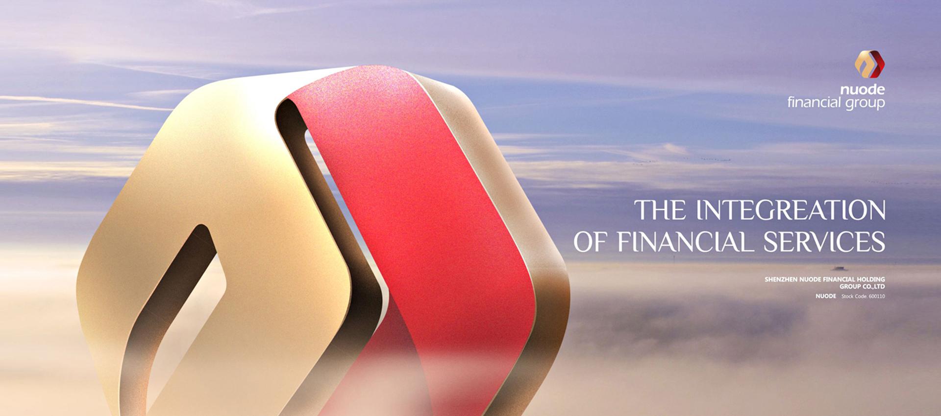 诺德金融01.jpg